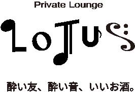 ロータス ロゴ